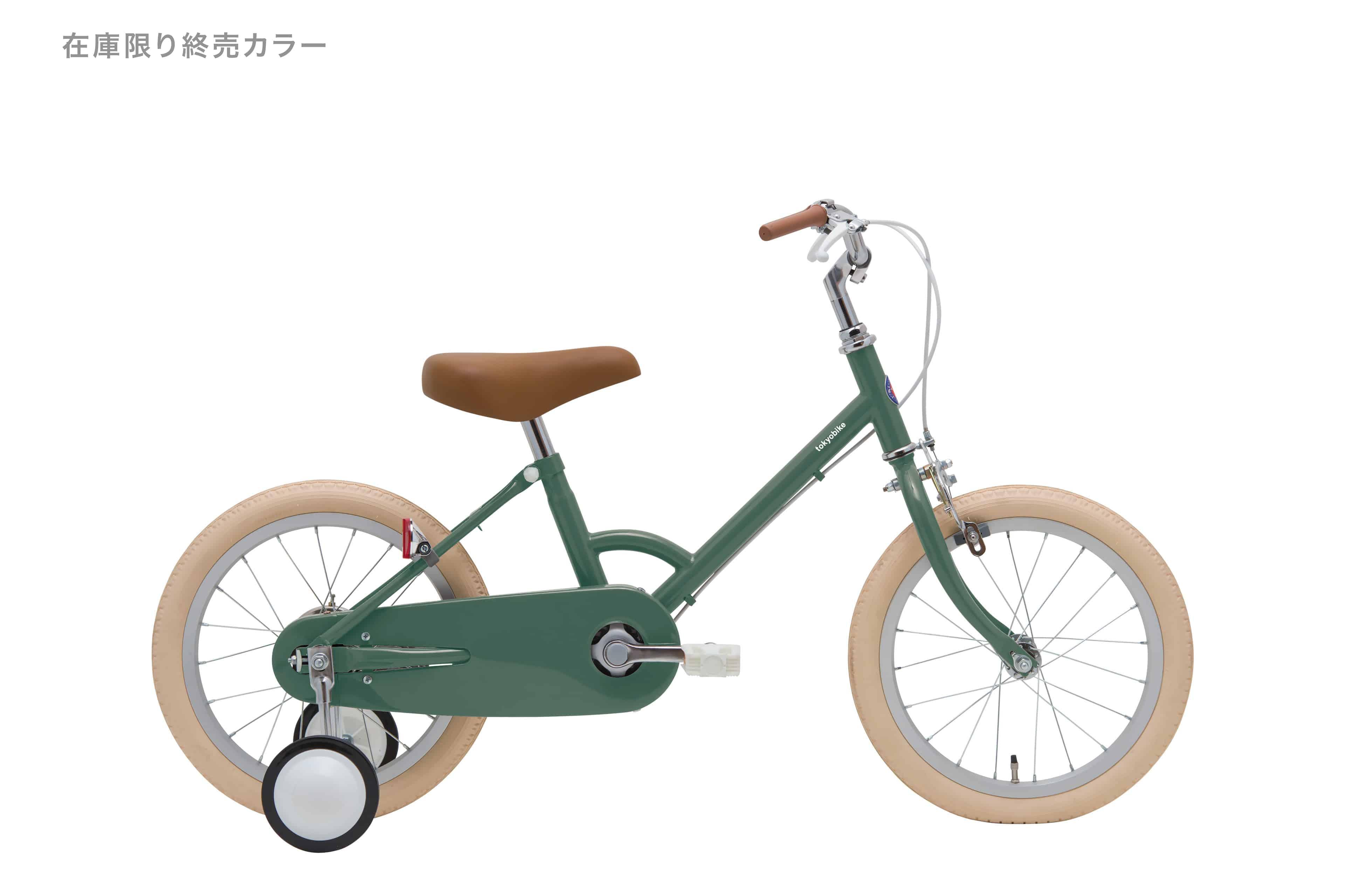 補助輪付き自転車 little tokyobike