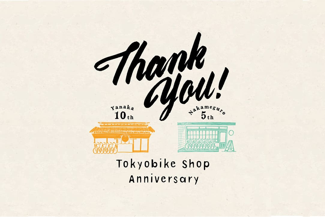 tokyobike TOKYOBIKE トーキョーバイク