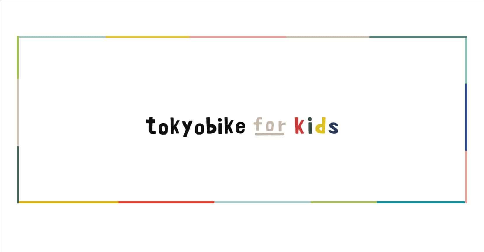 tokyobike little tokyobike paddle