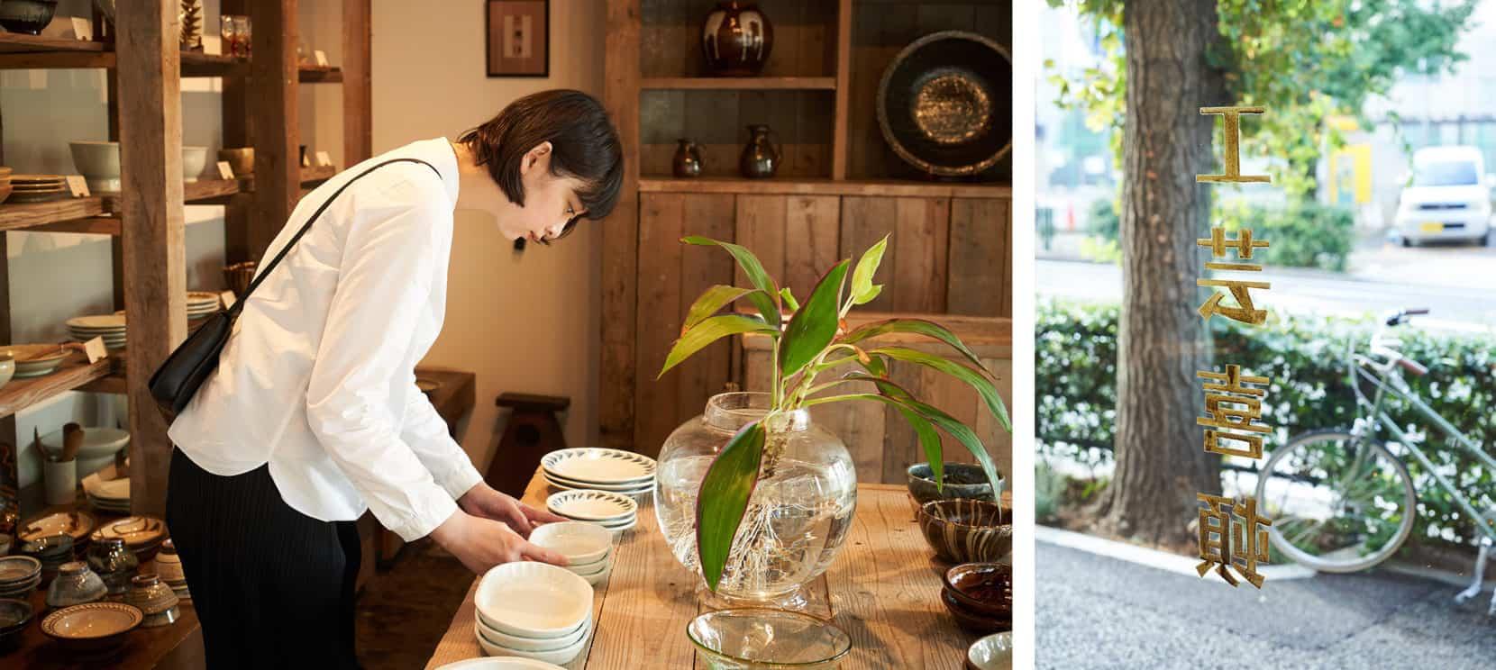 TOKYOBIKE BISOU 26 LIMITED ARTICHOKE と民芸