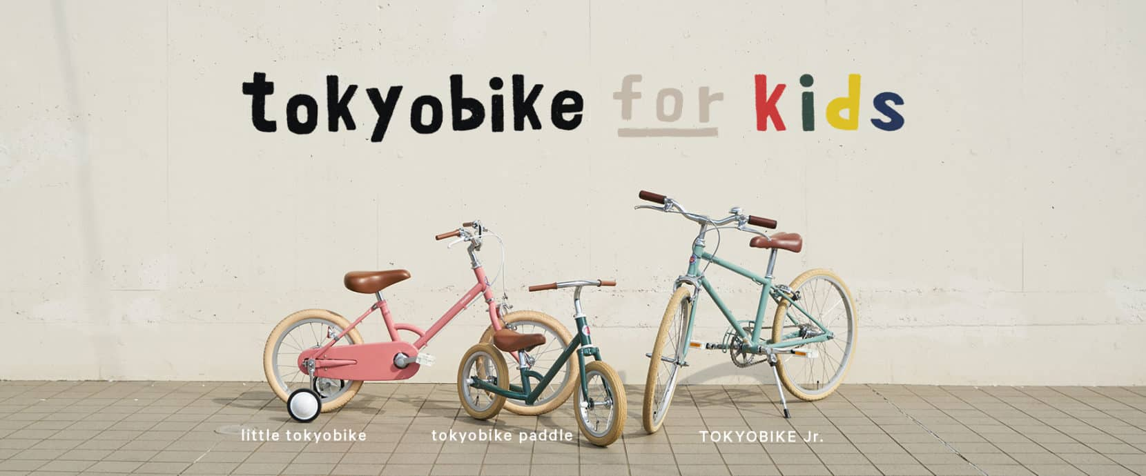 tokyobike paddle for kids