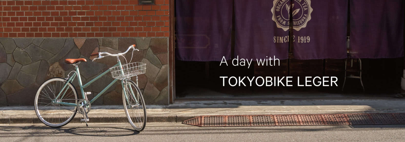 tokyobikelegerと楽しむひとり時間